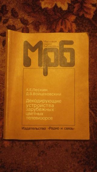 [Pilt: t760_IMGP5308.jpg]