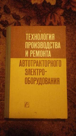 [Pilt: t760_IMGP5309.jpg]
