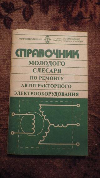 [Pilt: t760_IMGP5313.jpg]
