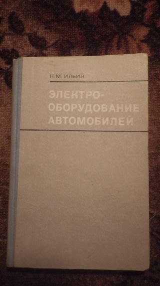 [Pilt: t760_IMGP5316.jpg]